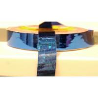 Лента синяя голография ширина 1,8см, 1метр