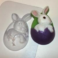 Кролик пасхальный ЕХ, 1шт, форма пластиковая