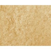 Воск Карнаубский, 30 грамм