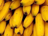 Банан спелый, 10 гр, отдушка Франция