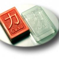 Иероглиф - Сила МФ, 1 шт, форма для мыла