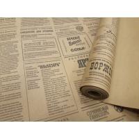 """Бумага """"Губернские вести"""" крафт 72*100 см, 1 лист"""