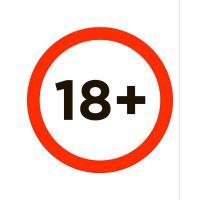 "Наклейки ""18+"", 1 лист"