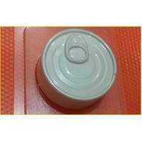 Баночка икры БП, 1шт, форма для мыла пластиковая