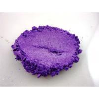 "Мика ""Violet"", 50 гр"