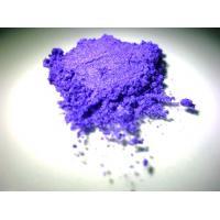 "Мика ""Violet Blue"", 50 гр"