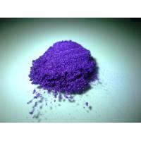 "Мика ""Violet Blue 67325"", 50 гр"