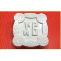 ХВ / Квадрат БП, 1 шт, форма пластиковая