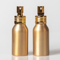 Флакон алюминиевый 0,050 мл Люкс золото