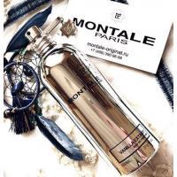 Montale - Vanilla Extasy, 50 гр, отдушка Франция