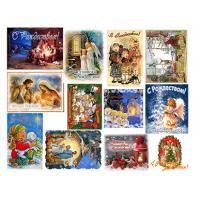 Картинки на водорастворимой бумаге С рождеством!, 1лист