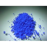 Синий, пигмент сухой, 10гр