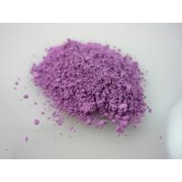 Ultramarines Pink, пигмент сухой, 10гр