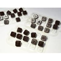 Алфавит русский - конфеты, форма для мыла, 1 шт