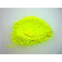 Green Yellow, пигмент сухой, 10гр