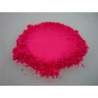 Pink, пигмент сухой, 10гр
