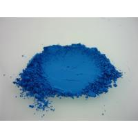 Blue, пигмент сухой, 10гр