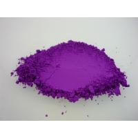 Purple, пигмент сухой, 10гр
