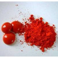 Краситель сухой для бомбочек красный (кармуазин), 20 г