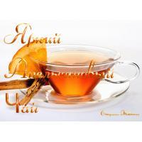 Апельсиновый чай, 10 гр, отдушка Франция