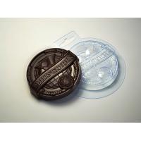 Выпускник медаль МФ, 1шт, форма для мыла и шоколада пластиковая