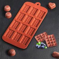 Шоколадки мини ,12 шт на листе, форма силиконовая
