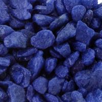 Грунт средний синий, 350гр