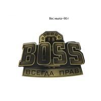 Босс всегда прав 2D, форма силиконовая