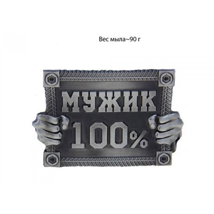 100% МУЖИК 2D, форма силиконовая