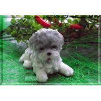 Собака 3D, форма силиконовая