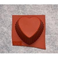 Сердечко волнистое, форма для мыла силиконовая