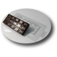 Большая шоколадка, форма для мыла пластиковая