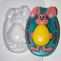 Кролик с яйцом ЕХ, 1шт,  форма пластиковая