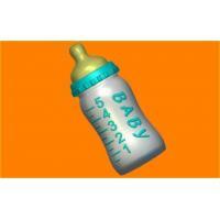 Бутылочка детская БП, 1 шт, форма пластиковая