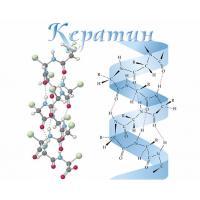 Кератин гидролизат, 500 гр